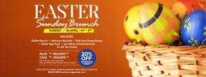 1490090943_EASTER_BRUNCH_FB_Event_Cover